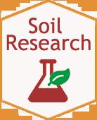 土壌分析センター